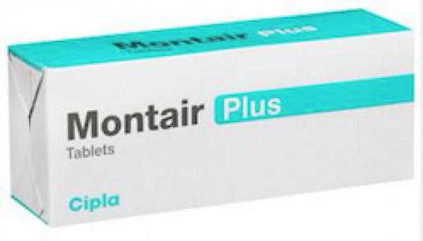 Bambuterol 10 mg + Montelukast 10 mg Generic Pill